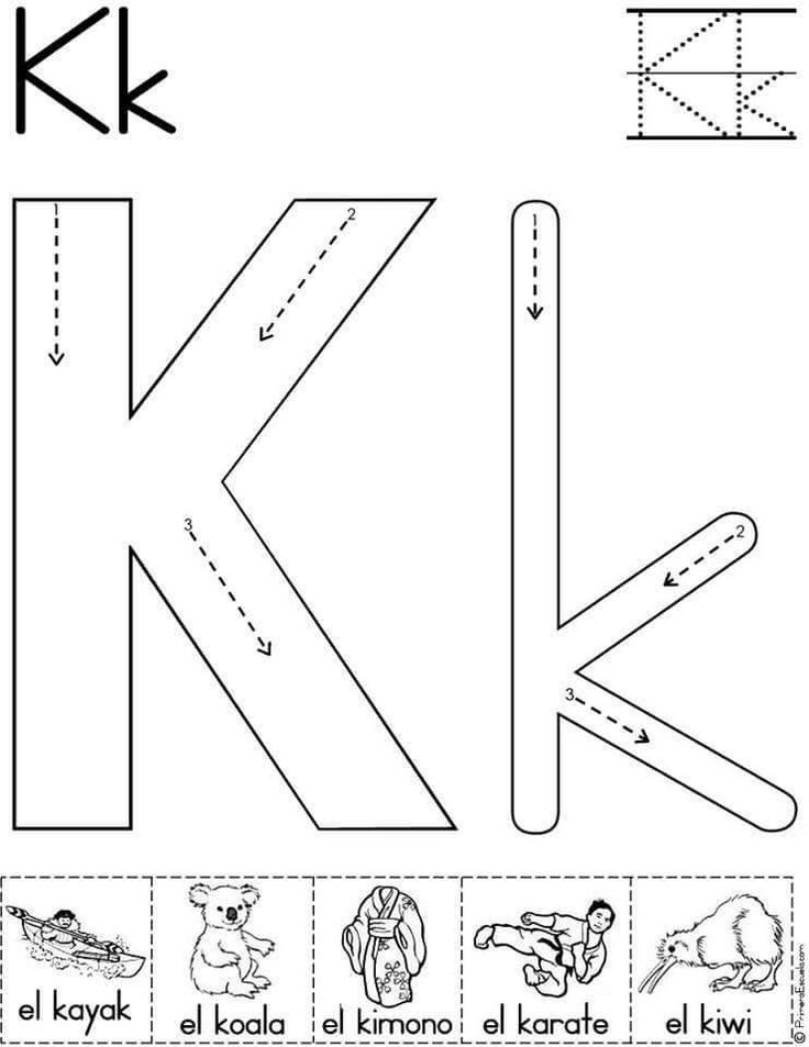 29 best tracing letter templates images on Pinterest