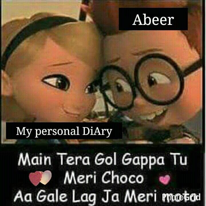 Hahahaha .... Sweet and tute :)