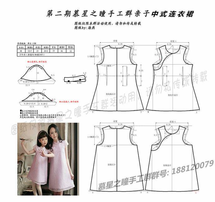 http://blog.sina.com.cn/s/blog_a2beacf70101gdbk.html