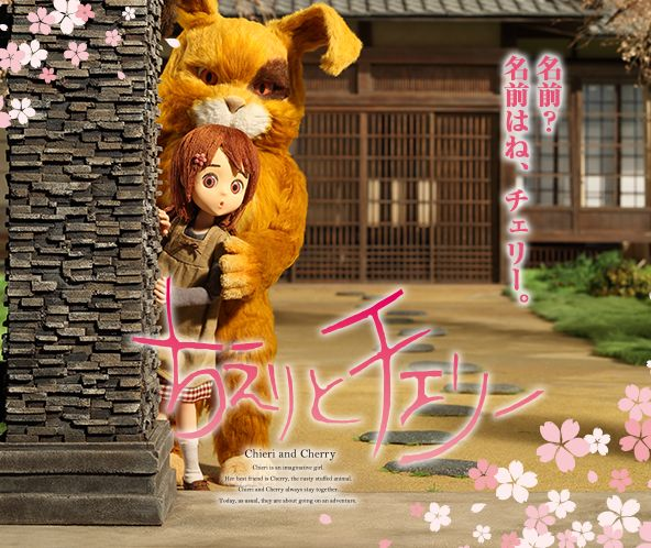 New 'Chieri and Cherry' Trailer Released #Armature #Stopmotion #김우찬 #금속관절뼈대 #Thinkinghand #Armaturist  #WuchanKim
