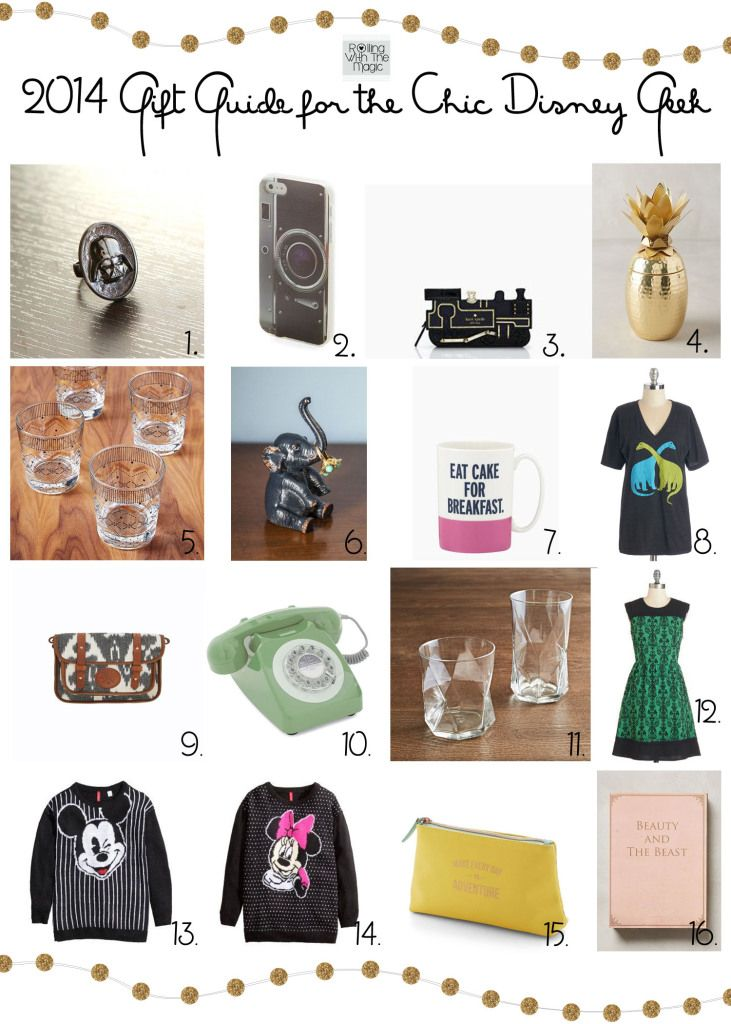 2014 Holiday Gift Guide for the Chic Disney Geek