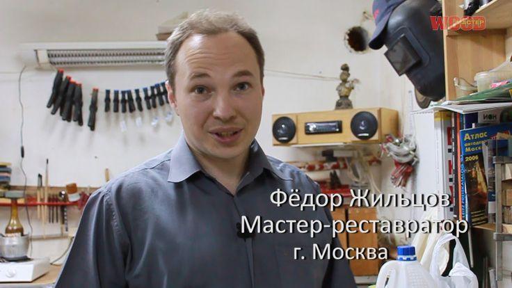 Шеллак: первое свидание. Фёдор Жильцов.