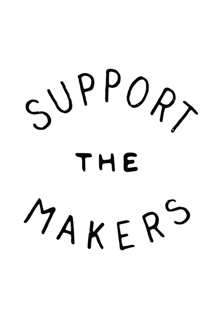 """logo by christian watson of 1924 for codi ann thomsen's """"support the makers"""" project on kickstarter."""