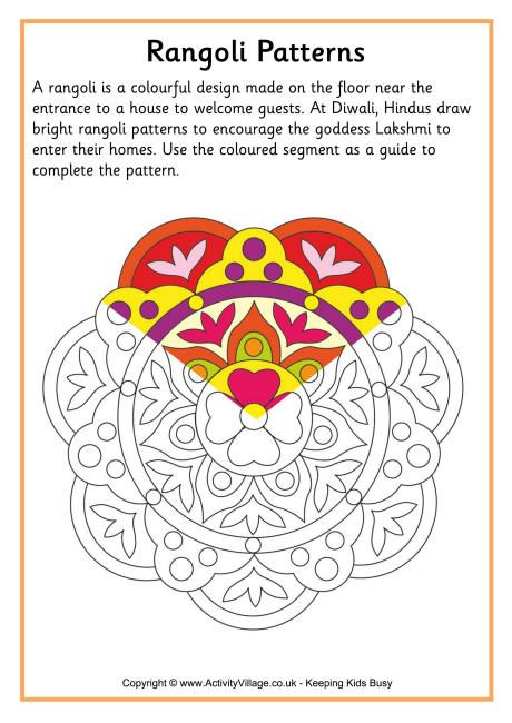 Rangoli coloring page makes a quick and easy early finisher or one day art project for the sub.