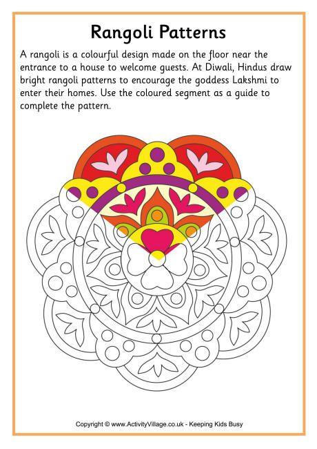 Rangoli colouring pattern 1