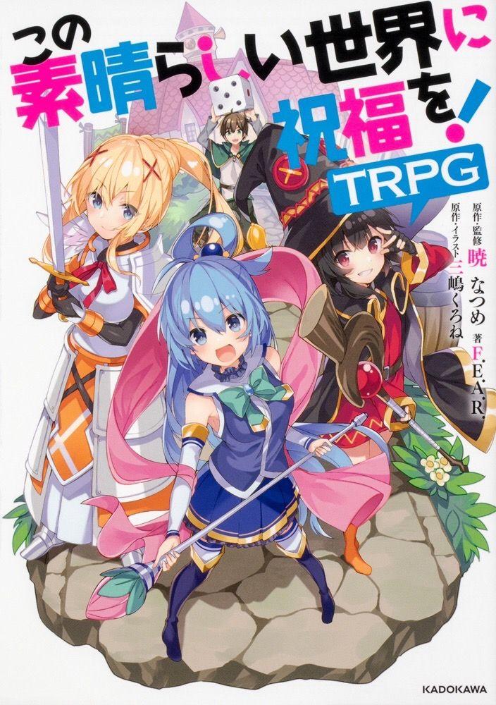 Pin By King Clubs On Konosuba Bandai Namco Entertainment Anime Rpg