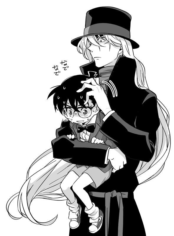 【腐】名探偵+大怪盗ログ3 [19]
