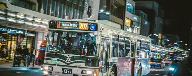 Info Lengkap Jalur Bus Kyoto - Info Wisata dan Liburan di Jepang