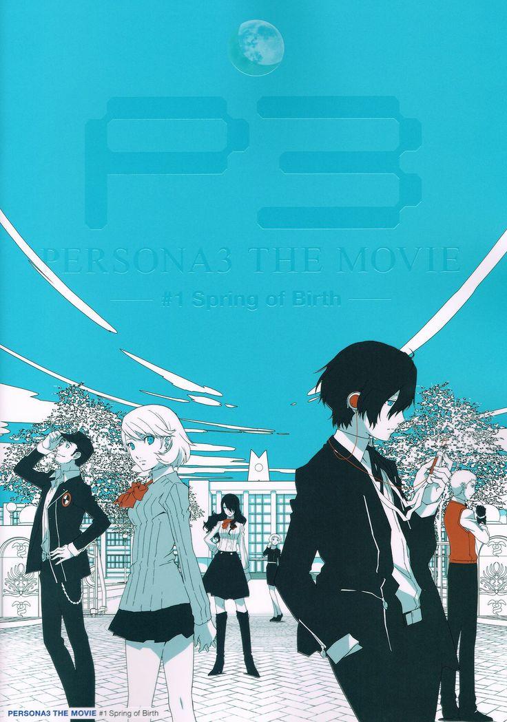 ペルソナ3の映画のパンフレットの表紙です。 From my Tumblr blog.