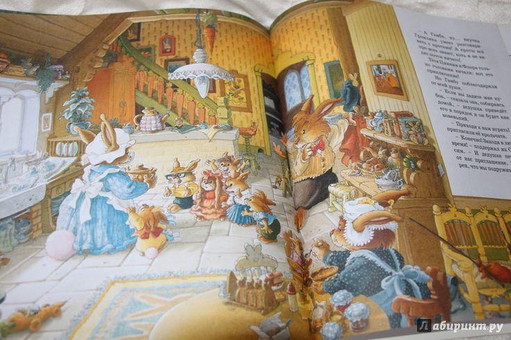 Иллюстрация 11 из 11 для Воздушные приключения - Женевьева Юрье | Лабиринт - книги. Источник: Александрова  Наталья