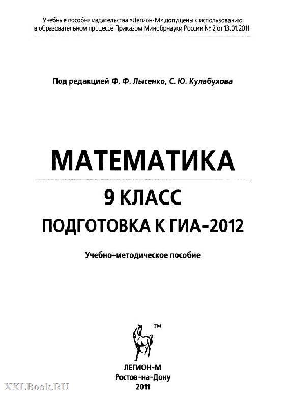 Workbook english 4 наталья ногут оксана карпюк ответы на домашние задания