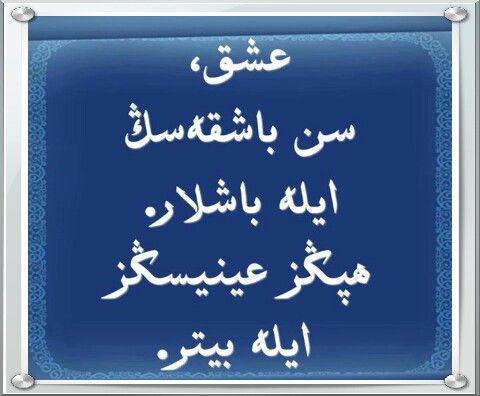 Osmanlıca - Aşk sen başkasın ile başlar. Hepiniz aynısınız ile biter.