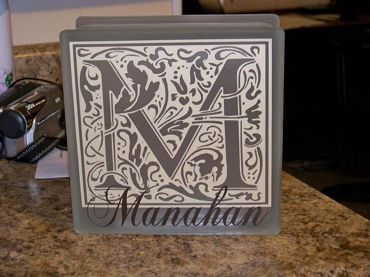 Glass block frosted, house warming gift idea.