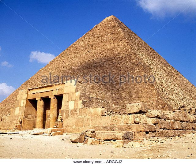an introduction to the history of the great pyramid The last remaining of the seven wonders of the ancient world, the great pyramids of giza are perhaps the most famous and discussed structures in history.