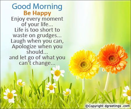 Good Morning Messages | Good Morning Wishes, SMS - Dgreetings