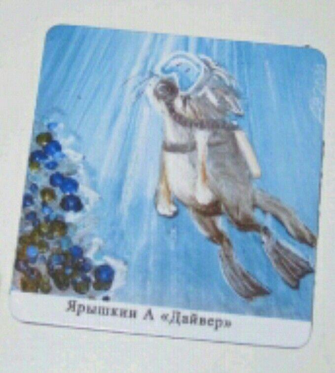 Art. Anatoly Yaryshkin