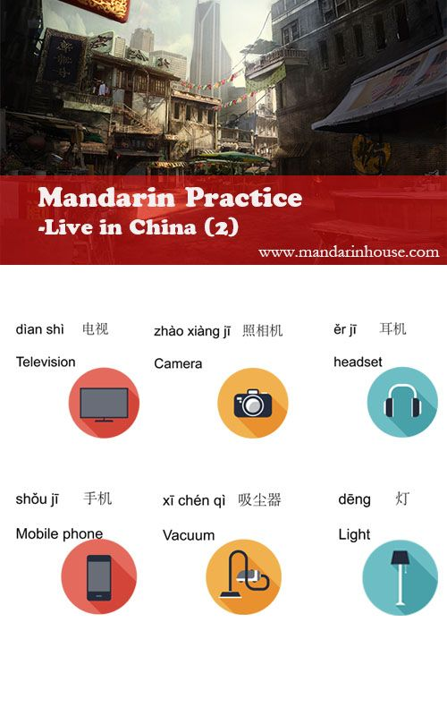 890 best images about Mandarin Lesson on Pinterest | Chinese ...
