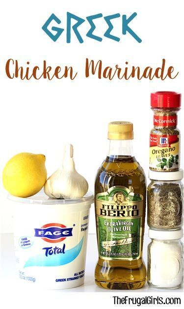 Easy Greek Chicken Marinade Recipe! ~ from TheFrugalGirls.com ~ Add the perfect Greek twist to your chicken dinner! This delicious marinade is the perfect start to your yummy Chicken Pitas or Kabobs! #recipes #thefrugalgirls