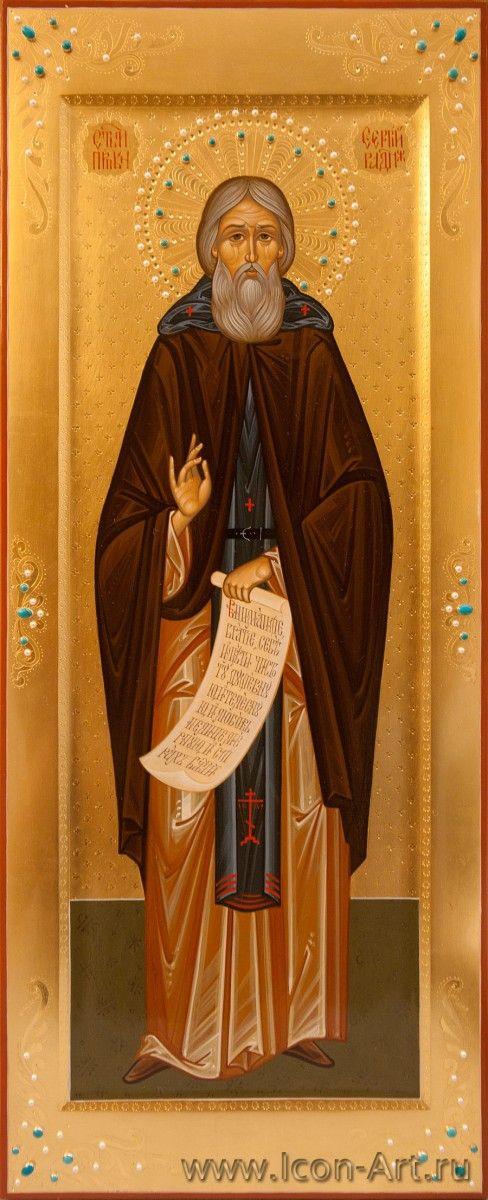 Santo San Sergio di Radonez