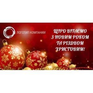 Открытки С Новым годом – Красный фон