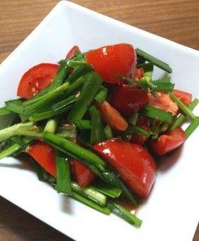 トマトとニラのナムル。