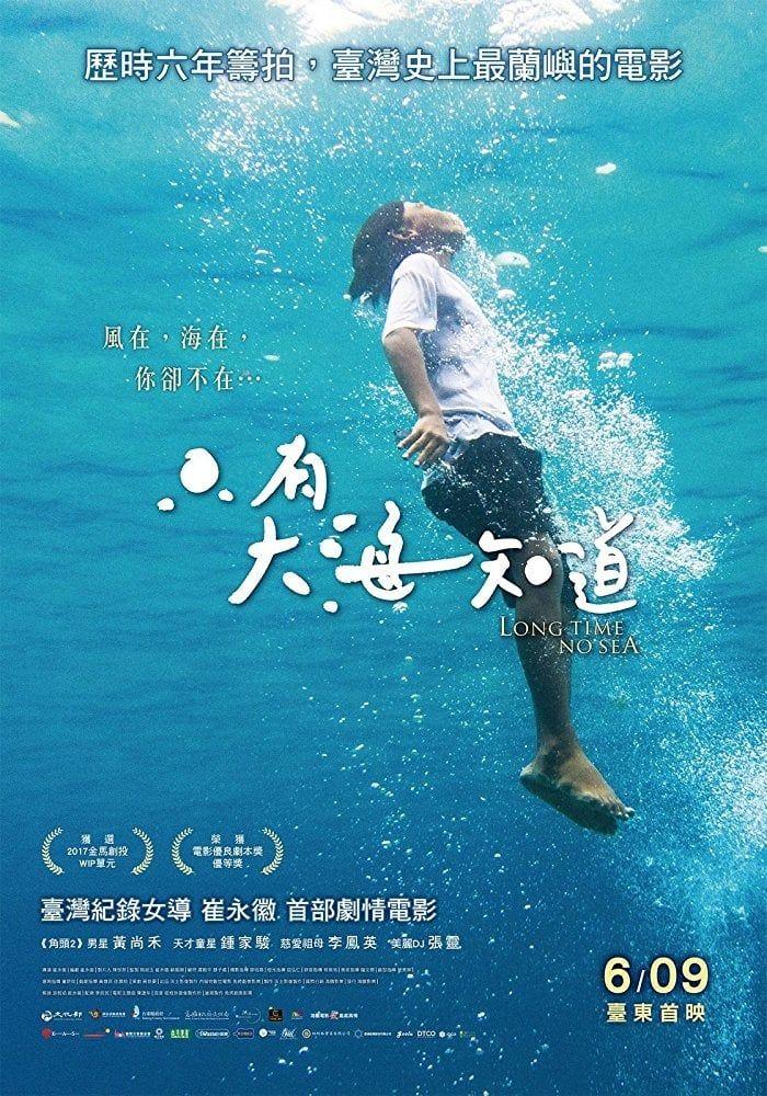 Eng Sub Long Time No Sea Full Movie Maxhd Online 2018 Free