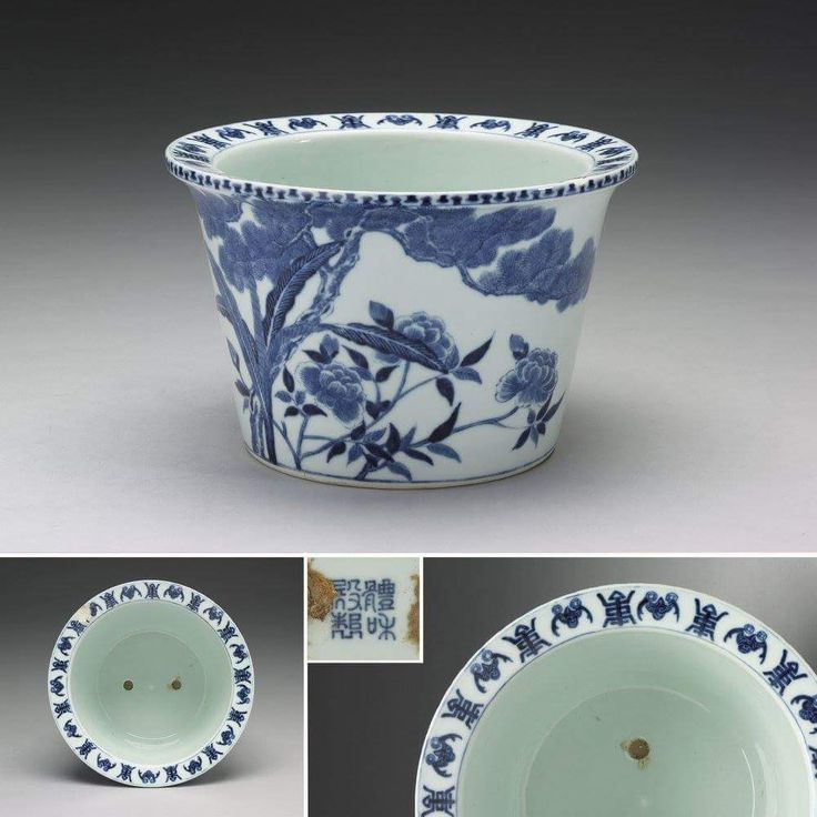 """""""Tihe Dian zhi"""" porcelain ware, a small planter made for the hinese Empress Dowager Cixi in celebration of her 50th birthday. National Palace Museum Collection, Taiwan."""