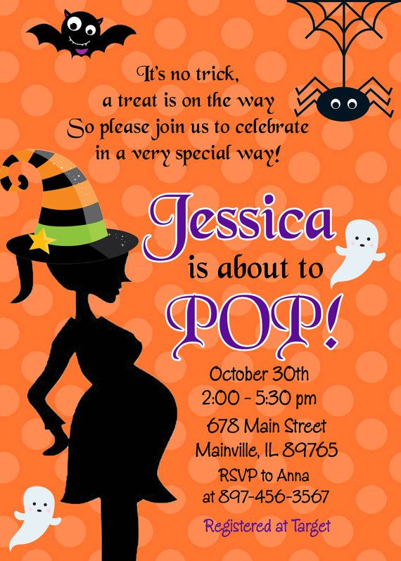 Halloween Baby Shower Invitation