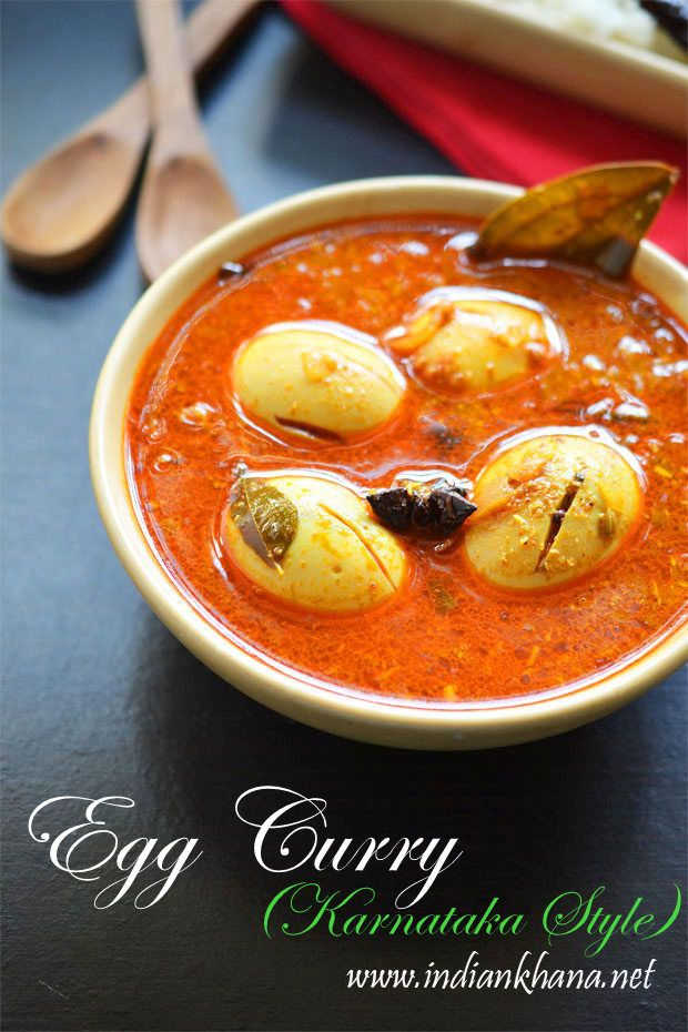 motte saaru or egg curry Karnataka style with coconut is easy, delicious egg curry which makes great side dish rice or paratha.