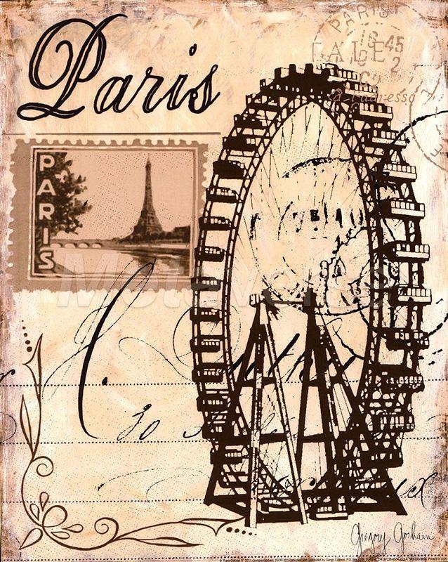 мороз почтовые марки ретро картинки женщинам