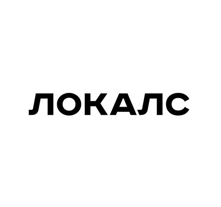Снять недвижимость в Москве без комиссии. Новые проверенные объявления каждый день. Сдавайте и снимайте жилье на самой большой доске объявлений от собственников.