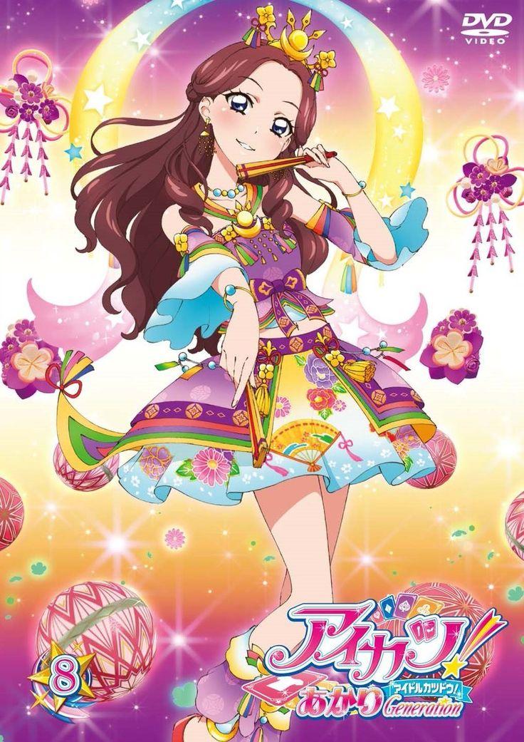 Ghim của Chloe Nguyen trên Aikatsu S3 Anime, Xử nữ