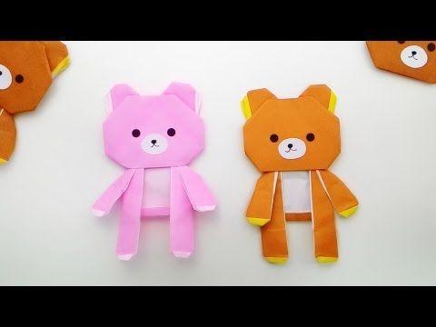 ハート 折り紙:折り紙 キャラクター リラックマ-jp.pinterest.com