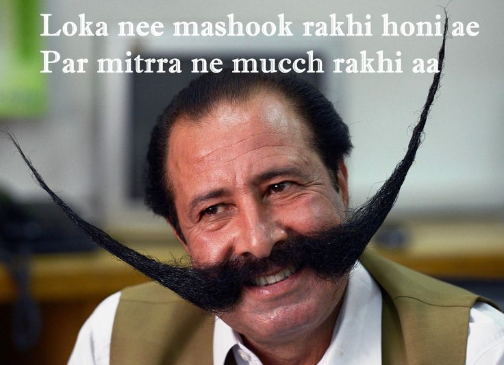 punjabi-funny-jokes.png (1161×842)