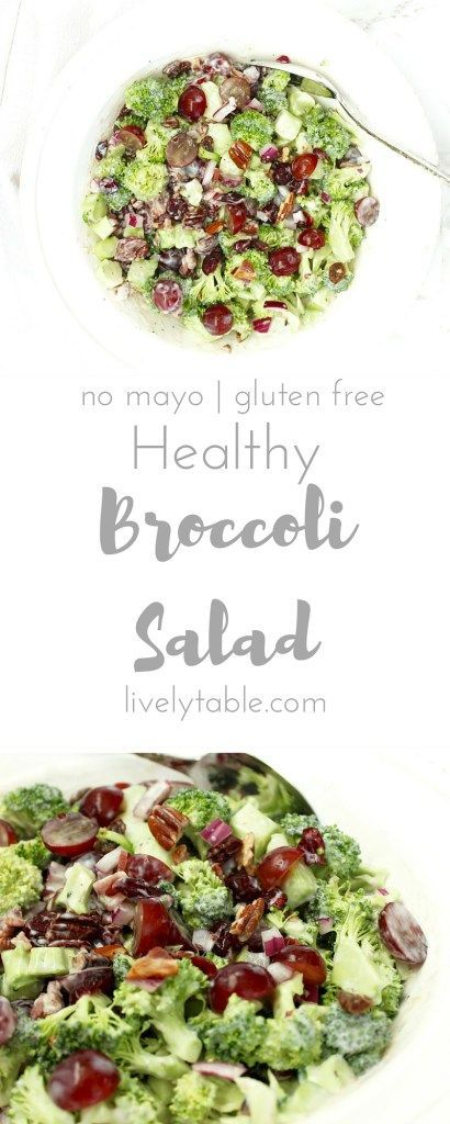 Summer Broccoli Salad | A healthy and delicious Broccoli Salad that is perfect for summer cookouts. It's full of fruits and veggies and absolutely NO mayo! | Via livlytable.com @livelytable