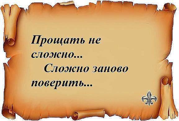 И это правда....