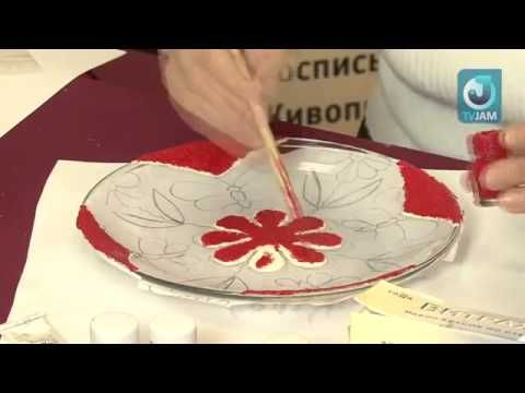 Роспись по стеклу. Тарелка в технике Витраж..flv