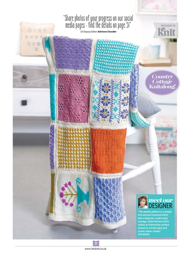 Let's Knit №114 2017 - COUNTRY COTTAGE KAL Part 1
