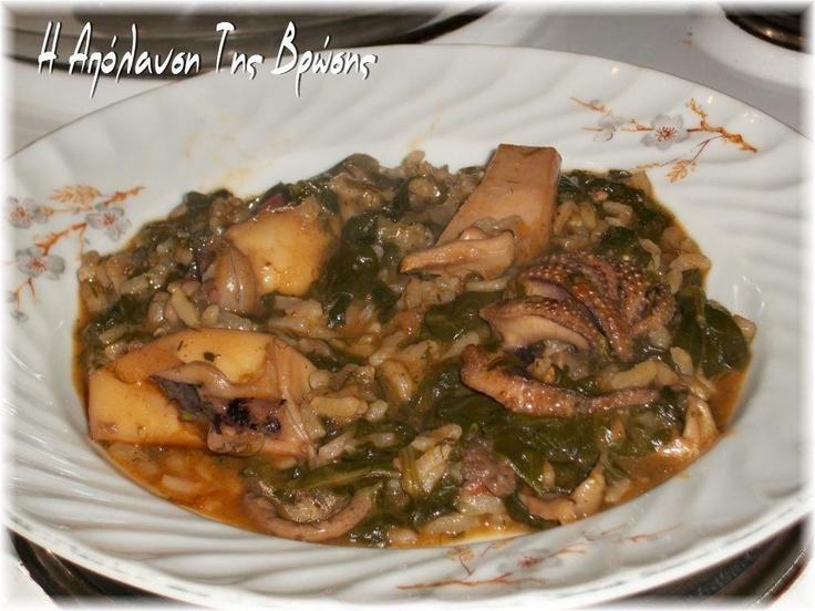 Σουπιές με σπανάκι και ρύζι http://as-mageirepsoume.blogspot.gr/2013/04/blog-post_12.html
