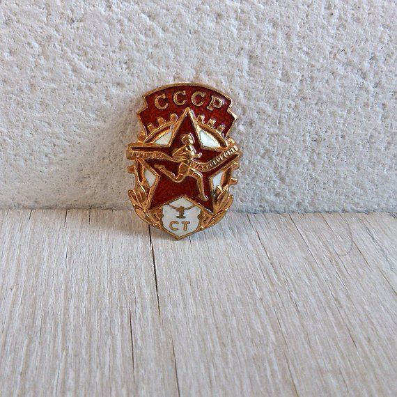 Soviet Sport Pin Russian Propaganda Badge Communist History Russia Socialism Socialist Party Ready For Work And Defense 1 Degree Commi Badge Pin Unique Jewelry