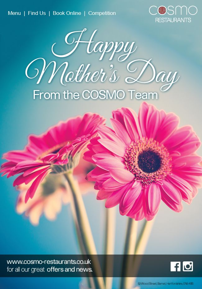 COSMO Mother's Day Newsletter
