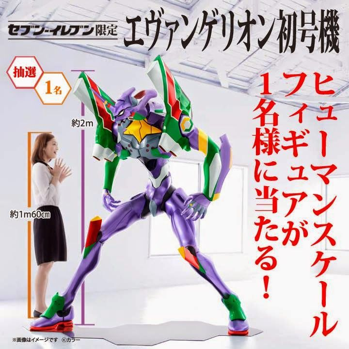 Food Science Japan: 7-Eleven and Evangelion