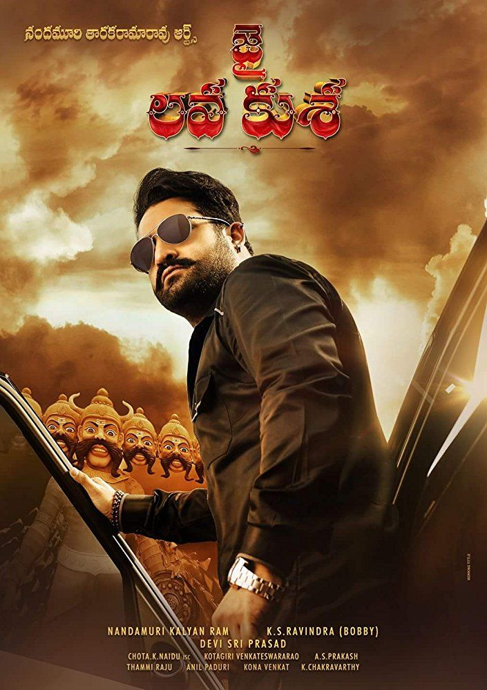 telugu hindi dubbed movie 2019 download