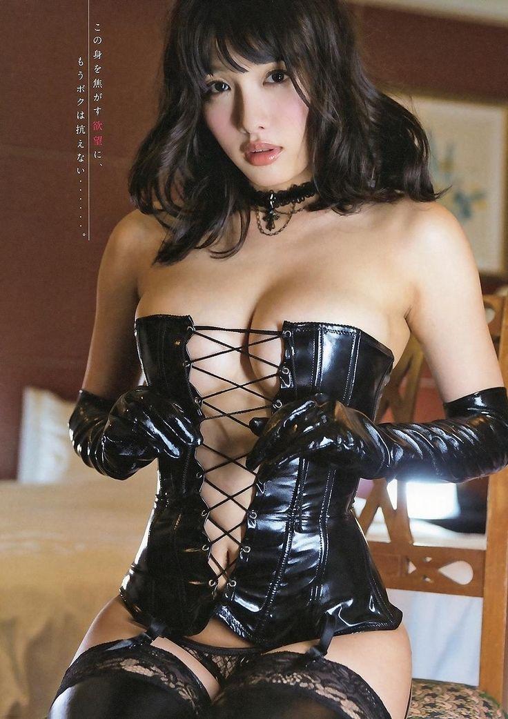 Sexy Asian Dominatrix 48