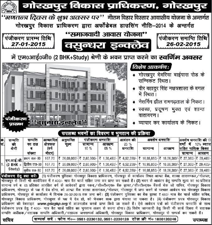 gorakhpur development authority http://www.realtynewsindia.in/authority-scheme/vasundhara-enclave-affordable-housing-scheme-gorakhpur-development-authority/