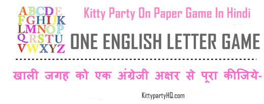 essay writing in hindi