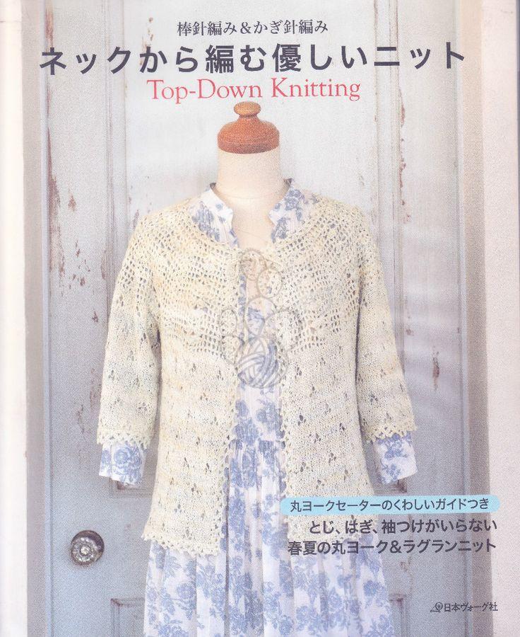 Top Down Knitting NV70185 2013