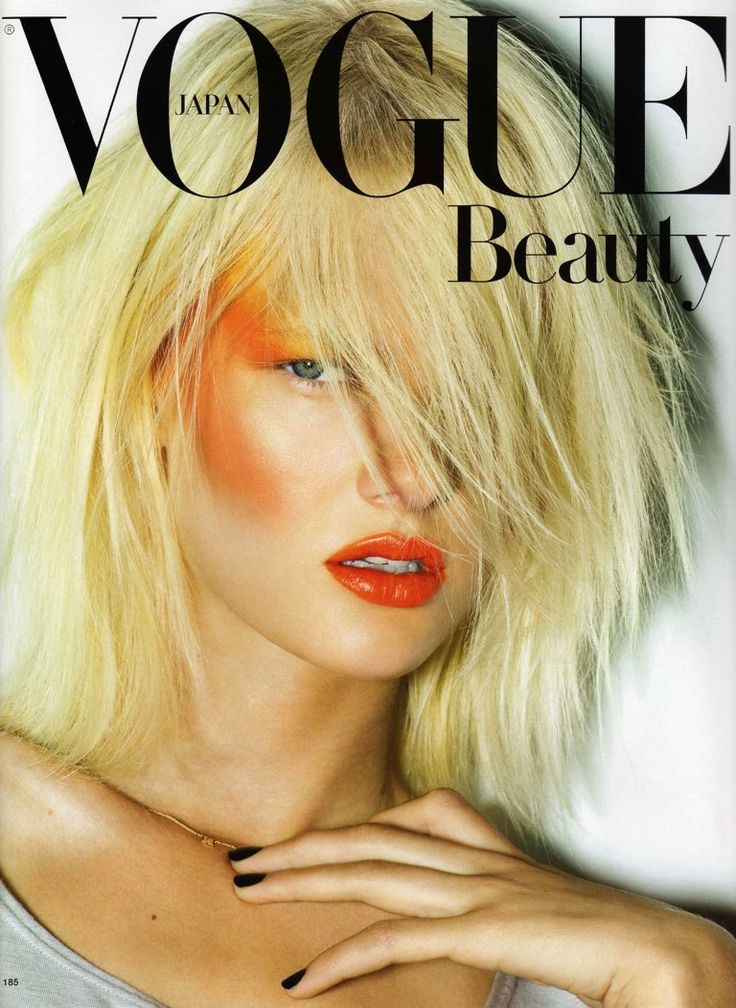 COVER  The Fruits of Beauty : Hannah Holman : Vogue Japan May 2011 : Raymond Meier