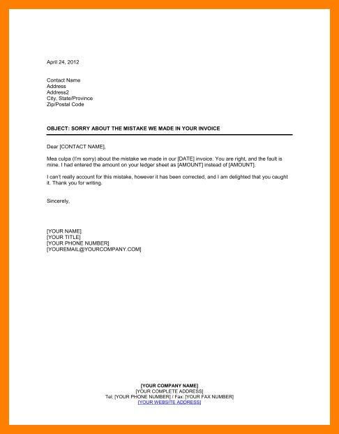 sample explanation letter for mistake hostess resume how write letteripend sampleg