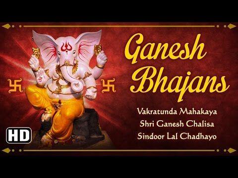 Lord Ganesh Bhajans   Ganesh Jayanti 2017 Special   HD Video Songs - YouTube